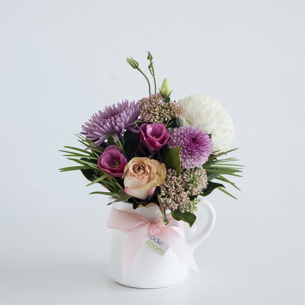 Pretty Milk Jug Vase